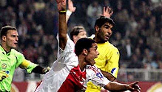 Ajax Go For Blind
